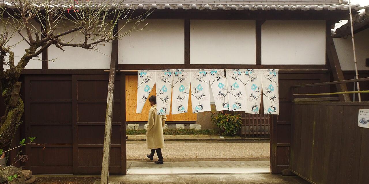 Discovering Gojo-Shinmachi